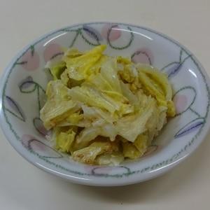 レンジでカンタンもう一品♪ 白菜のゴママヨ風味☆