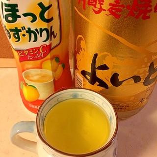 ほっと焼酎〜ゆず*かりん〜