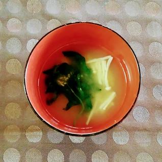 抜き菜・えのきの味噌汁