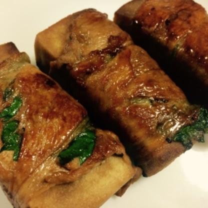 高野豆腐だから味がしっかりしみこみますね!! 中から梅の味がジュワッと出てきて美味しかったです(*^^*)