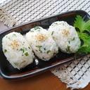 塩大葉と酢生姜の夏おにぎり