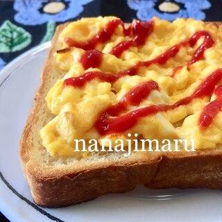 【モーニング☆】ふわふわマヨ卵トースト