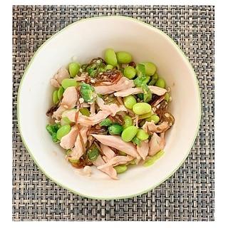 サラダチキンと枝豆とオクラの塩昆布和え