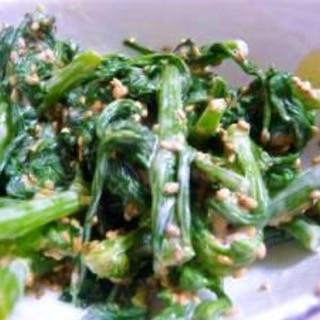 春菊の胡麻マヨネーズ