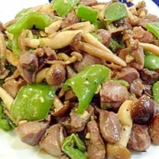 砂肝と野菜のガーリック炒め