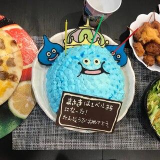 キングスライムケーキ