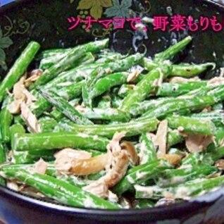 ツナマヨ和え♪+アレルギー除去食+ミキサーとろみ食