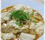 豆腐とえのきのバターしょうゆ炒め