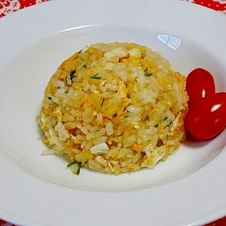 うちのご飯「卵とパセリの炒飯」