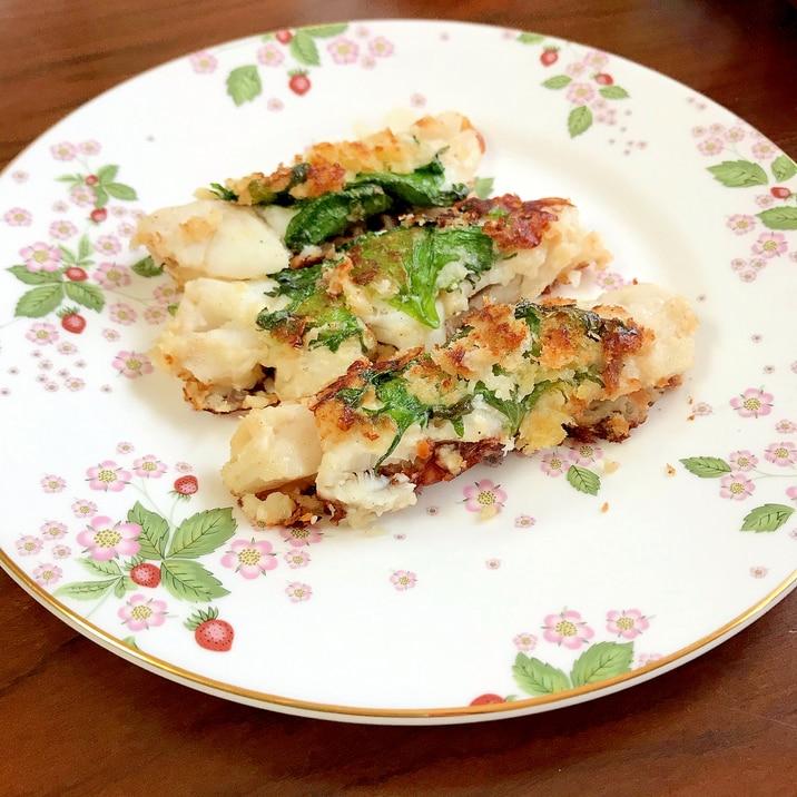 タラの大葉マヨネーズパン粉焼き