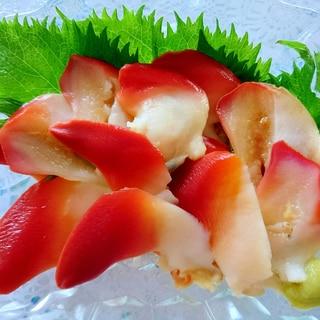 ほっき貝の刺身☆わさびマヨネーズ醤油添え