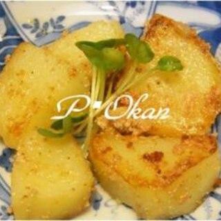 ご飯がすすむ~♪明太子ジャガイモ