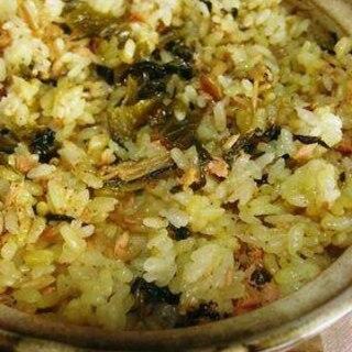 鮭と高菜の炊き込みご飯