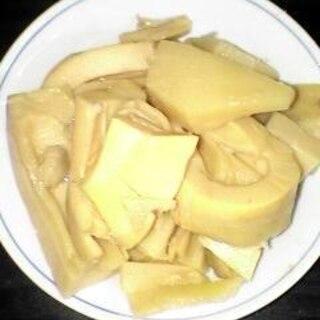 お節 筍の水煮をシンプルなお煮しめにしました♪