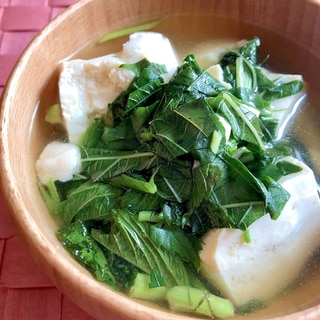 糖質制限☆モロヘイヤと崩し豆腐のすまし汁