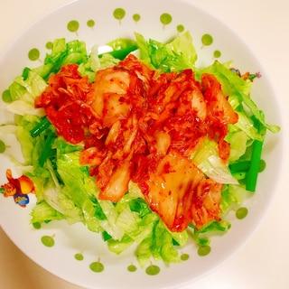 ごま油がいい!レタスとキムチのサラダ!