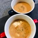 シチューのリメイク♡クリーミーなトマトスープ