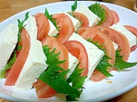 大葉と豆腐で相性抜群☆カプレーゼ風オードブル
