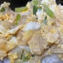 白菜と長ネギとえのきの甘辛卵とじ丼