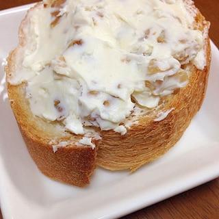 くるみクリームチーズカナッペ
