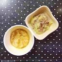 ●離乳食後期♪食欲全開★つゆだく牛丼トリュフ風味●
