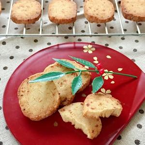 芳醇なチーズの香り♡酒粕クッキー