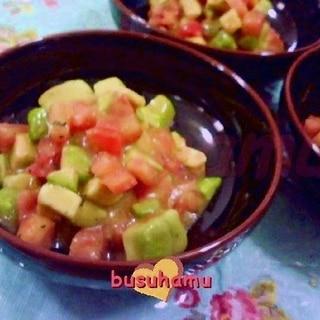 スピードメニュー☆トマトとアボカドのサラダ