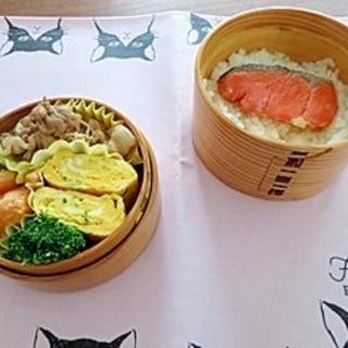 生姜焼き&鮭弁当