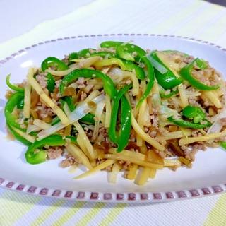 挽き肉と竹の子のザーサイ炒め