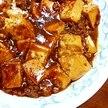 子供も食べる麻婆豆腐