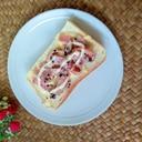 朝食~ごまハムトースト