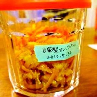 圧力鍋で★自家製オレンジピール