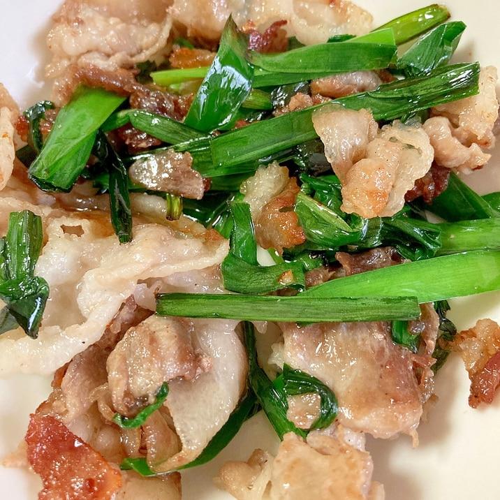 豚肉とニラの簡単炒め物☆作り置き