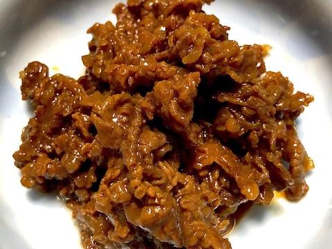 【簡単作り置き】牛肉の甘辛煮