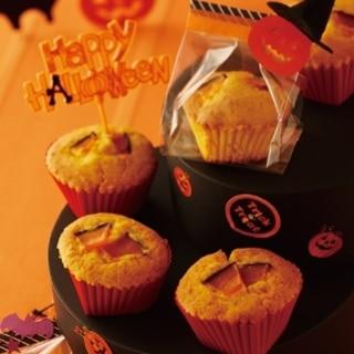 [ル・クルーゼ公式] かぼちゃのマフィン