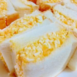 マヨネーズぽさ少なめ、卵感たっぷりの卵サンド