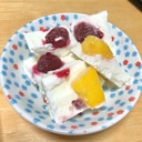 【夏のデザート】材料2つで簡単ヨーグルトバーグ