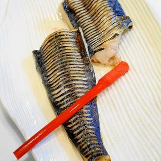 市場に出回らない珍しい魚!スミヤキの塩焼き
