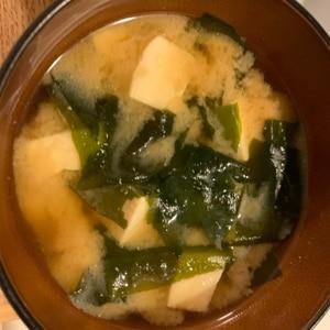 わかめと豆腐の味噌汁!
