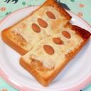 ごまマヨでアーモンドチーズトースト