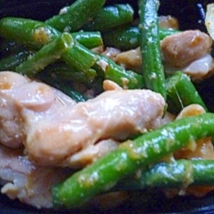鶏肉とインゲンの味噌炒め