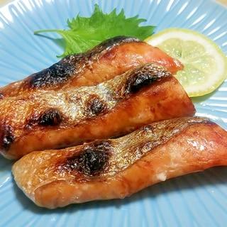皮までパリパリ鮭ハラス焼き