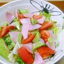 ♥ もちもち抹茶チーズ入り! グリーンサラダ ♥