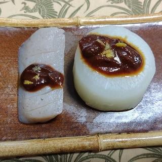大根とコンニャクの味噌田楽(大根全部食べ2)