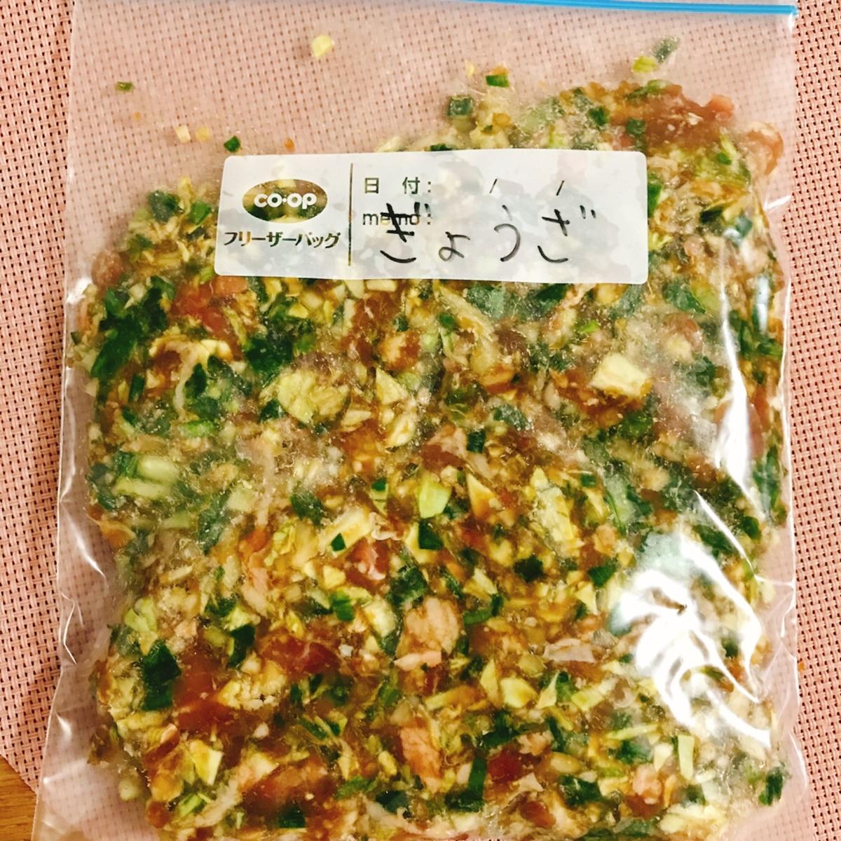 の タネ 作り方 餃子