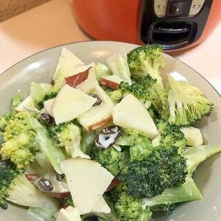 ◤電鍋レシピ◢簡単★蒸しブロッコリーとりんごサラダ