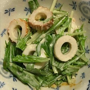 水菜とちくわのわさび醤油とマヨネーズ和え