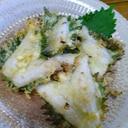 シロキスと大葉の天ぷら