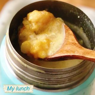 スープジャーで押麦かぼちゃ粥☆ランチも温かいまま♩
