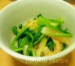 小松菜と白菜のお浸し